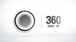 三星中央空调 360天花嵌入式
