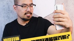 楠哥开箱:荣耀20S拍照好还能保养脸?