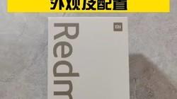 Redmi 10X Pro外观配置篇:AG工艺+3D曲面工艺。心动吗?