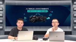 入门相机迈入3000万像素时代 佳能90D、M6 II测试直播
