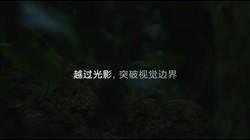 华为Mate 30系列宣传-重构