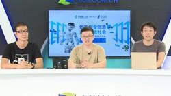 WRC 2017:前方记者趣谈机器人大会