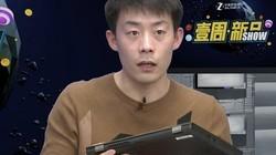 壹周新品秀:怎样才是经典商务本?