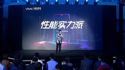 vivo Z3手机发布会全程回顾