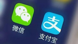 科技全视角:微信支付宝携手放大招!支付不再需要手机?