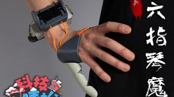 科技OMG:不可思议的第六手指!真六指琴魔