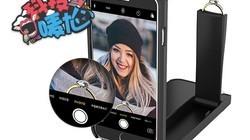 科技OMG:这个手机壳能帮你求婚