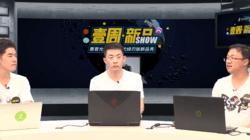 新品秀苏宁篇:惠普光影精灵Ⅲ代绿刃版