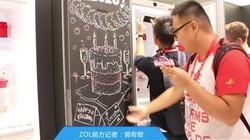 IFA2016现场直击(14):童趣设计 美诺冰箱介绍