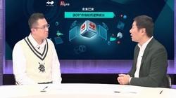 风云对话:专访迎广中国区总经理 陈峙民