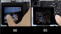 佳能EOS M6 VS 索尼A6300操控对比