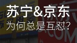 科技早报:骂战升级!苏宁再怼京东!