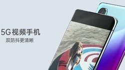 5G视频手机,双防抖更清晰—OPPO Reno3 Pro