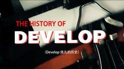 德凡发展史 致力于文印行业的优秀品牌