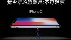 科技早报:又跳票?iPhone X遭遇大问题