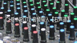 JVC HM360 专业音频效果展示