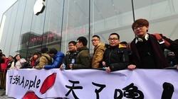 科技早报:苹果300元清手机库存致商场瘫痪