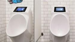 科技OMG:自带小广告的智能小便池