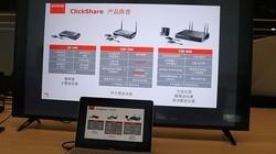 一键快速投屏 可立享CSE-200让会议简单化
