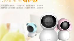 智能摄像机 乐橙宝宝看护器BM1-B评测