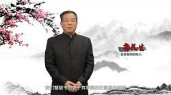 慧聪书院模拟股东大会线上直播宣传片