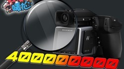 科技OMG:4亿像素的相机你敢买不?