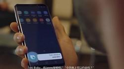三星Bixby宣传视频