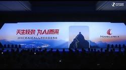 2018汇威AI Call手机新品发布会