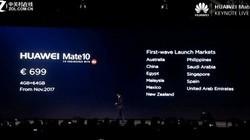 华为Mate10/Mate10 Pro全球发布会直播  中文同传
