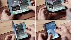 科技全视角:还在聊全面屏- 三星要推出可折叠手机了