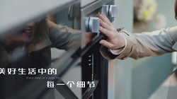 奥田官方最新宣传片