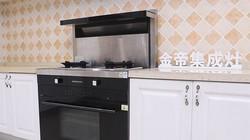 金帝X900ZK蒸烤一体集成灶评测