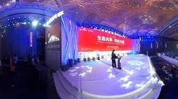 生态共享 科技共赢 郑州峰会VR全景直播01