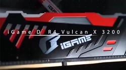 七彩虹DDR4内存—展露锋芒,畅游新世界