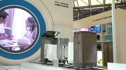 AWE2018:TCL免污洗衣机新品解析