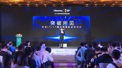 海信L5/L7激光电视新品发布会全程
