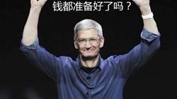 购过瘾:买iPhone8的钱还能用来买什么