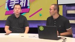 """i手机:8.8上税日 夏普 黑莓 vaio悉数""""归国""""(349期)"""