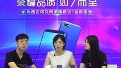 华为西安研究所荣耀畅玩7品质探秘