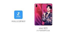 vivo X23评测:炫彩外观+更快屏幕指纹