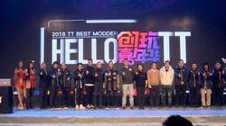 2018 Tt Best Modder大赛全程回顾