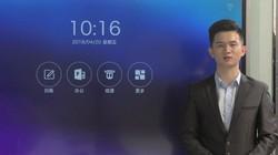 皓丽产品讲解视频 4K