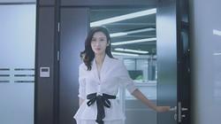 皓丽科技产品广告片-形象篇