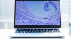 华为MateBook D 14英特尔版开箱