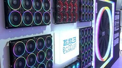 "ChinaJoy2018:最好""色""的超频三展台"