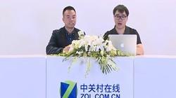 2017江苏电动车展:专访优的车业无锡有限公司总经理 蔡希新