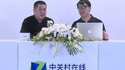 2017江苏电动车展:专访深圳市研冠科技有限公司总经理 孔令国