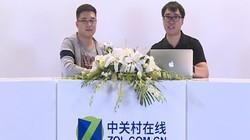 江苏电动车展:专访上海骑滴智能科技有限公司COO助理 马睿辰