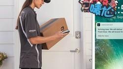 科技OMG:无人在家,快递直接进门!亚马逊推出智能门锁