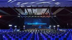 中关村在线首届激光电视高峰论坛